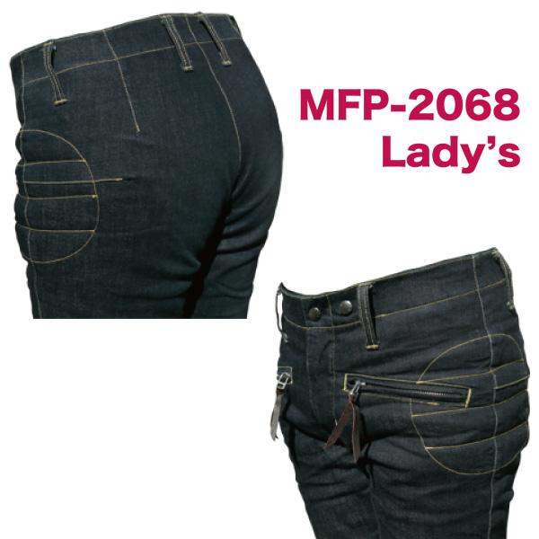 mfp-2068_7