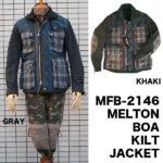 MFB-2146