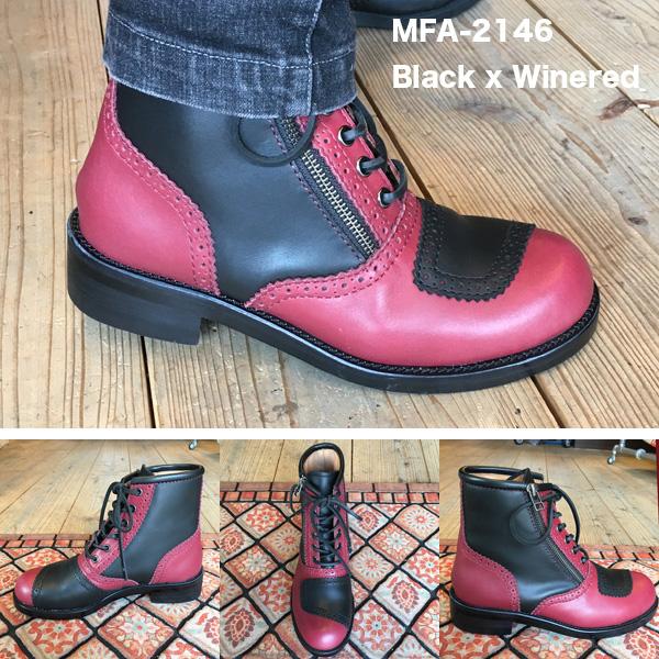 MFA-2146