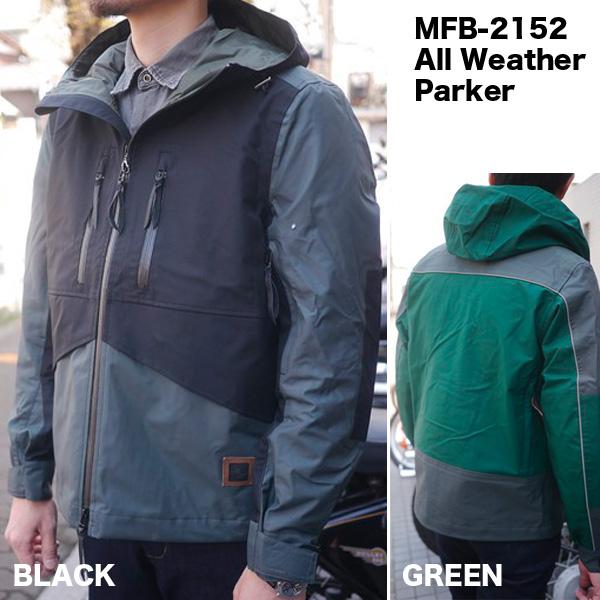 MFB-2152