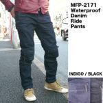 MFP-2171