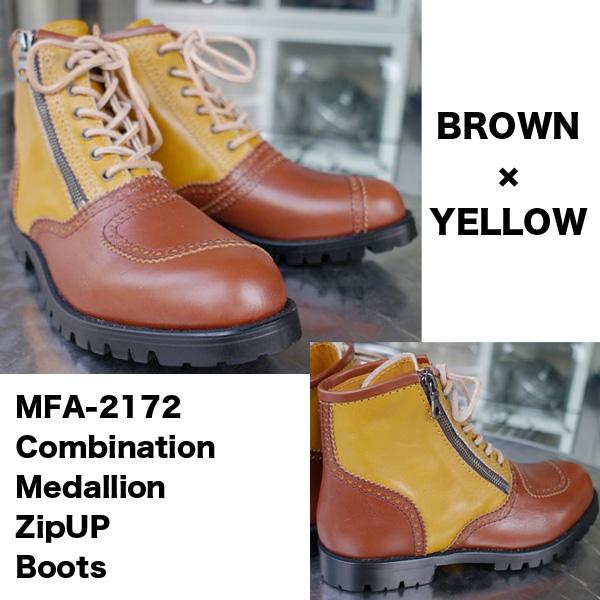 MFA-2172
