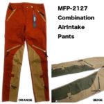 MFP-2127C