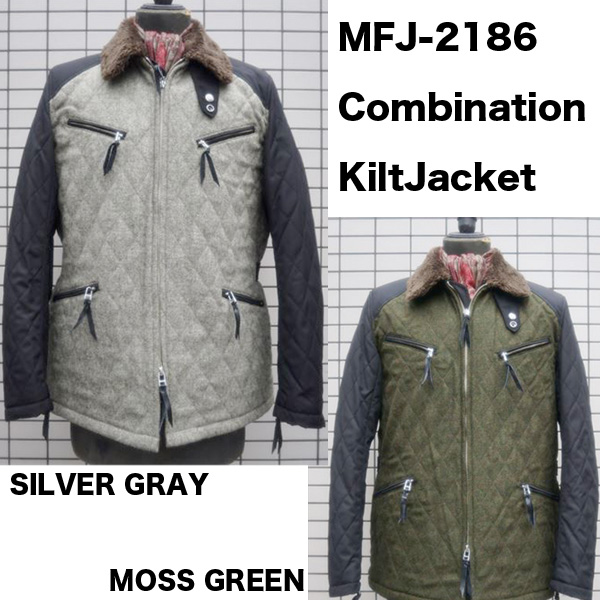 MFJ-2186