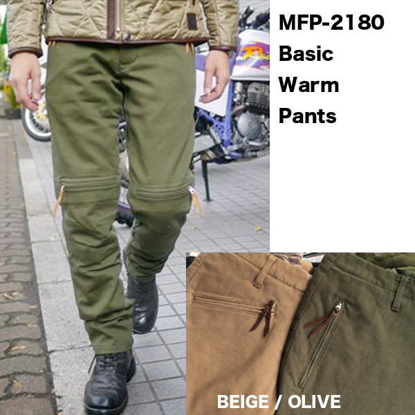 MFP-2180