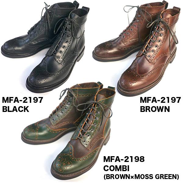 MFA-2198
