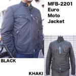 MFB-2201