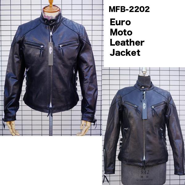 MFB-2202