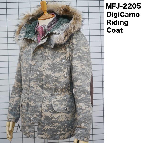 MFJ-2205