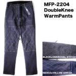 MFP-2204