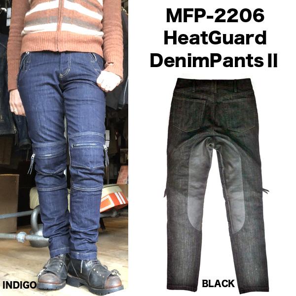 MFP-2206