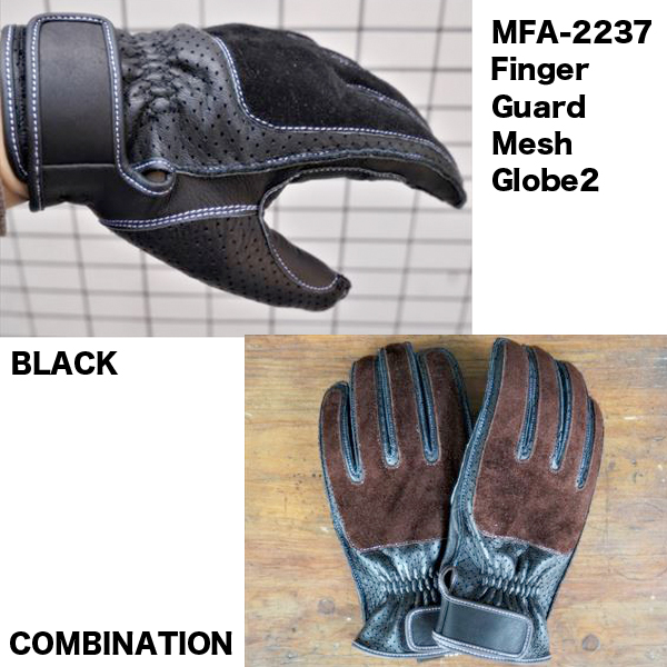 MFA-2237