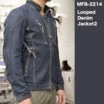 MFB-2214