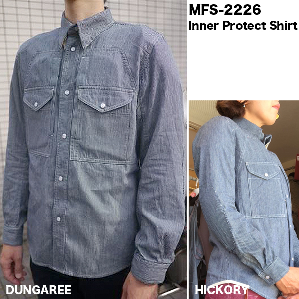 MFS-2226
