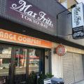 MaxFritz東京ベイ店 移転のお知らせ